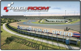 R3E Chang International Circuit